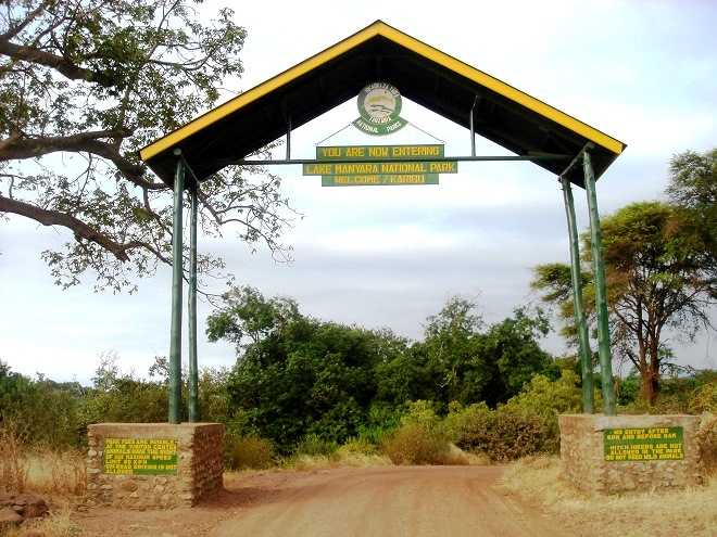 Lake Manyara entrance